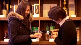 みちのく真田-由利本荘市-齋彌酒造店